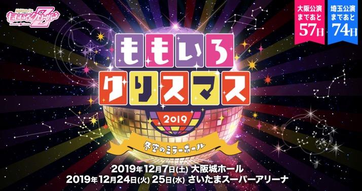 スクリーンショット 2019-10-11 21.37.31