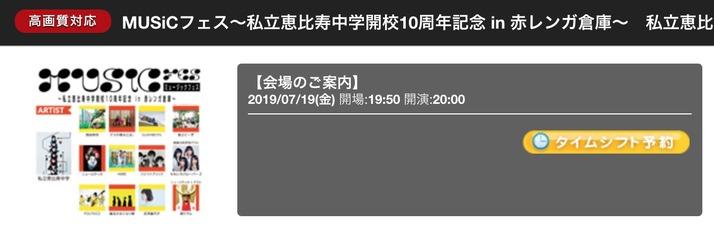 スクリーンショット 2019-07-14 11.49.15