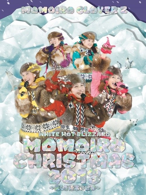 news_large_MOMOIRO_CHRISTMAS2013_DVD