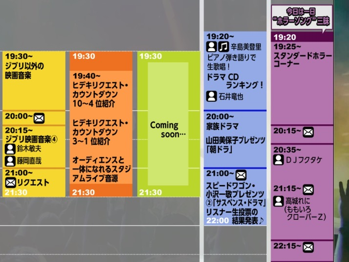 スクリーンショット 2018-08-12 11.38.30
