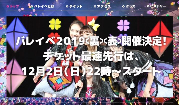 スクリーンショット 2018-11-25 22.32.18