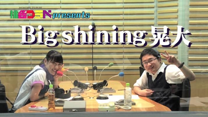 スクリーンショット 2018-05-19 8.10.49