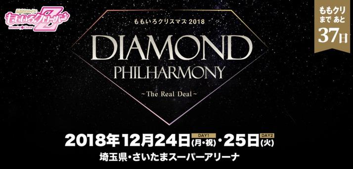 スクリーンショット 2018-11-17 22.29.13