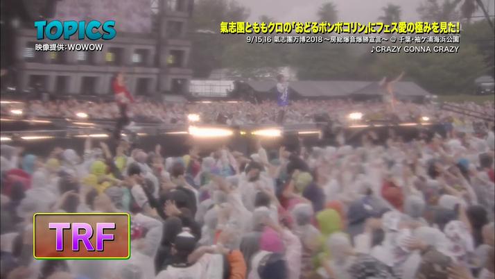 パックマンスクリーンショット2018:09:23 9. 52