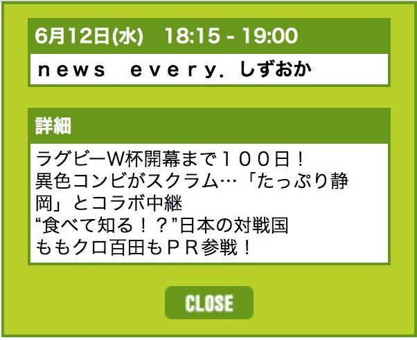スクリーンショット 2019-06-11 18.41.35