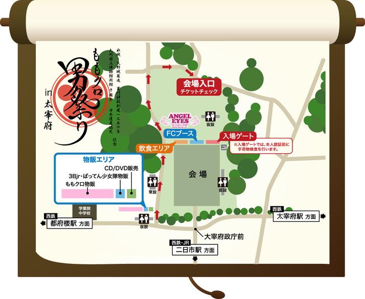 otoko2015_map