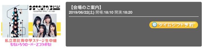 スクリーンショット 2019-06-18 12.07.29