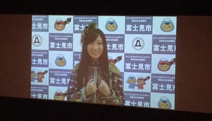 【エンタメ画像】本日の富士見市・成人式で、PR大使・有安杏果のメッセージVTR上映!!!「富士見市民でよかった」「とっても嬉しい」「ビデオレターきててすごかった」