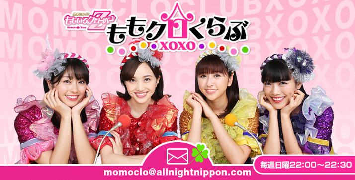 ann_momokuro
