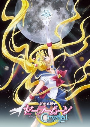 sailor-moon_KV