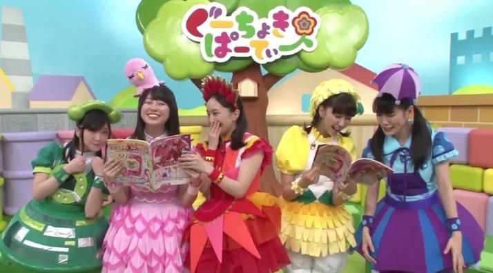 【エンタメ画像】ももくろちゃんZ『おぉ〜♡これは見ないと!(^^)』新連載開始「たのしい幼稚園」告知コメントムービー公開!