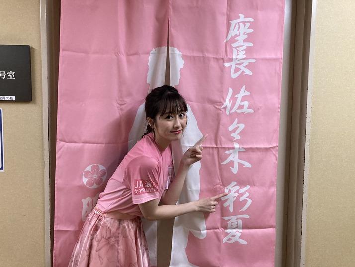 あーりんPPP『浪江女子発組合』1stアルバム制作 & 東京・LINE CUBE SHIBUYAでワンマンライブ 決定!