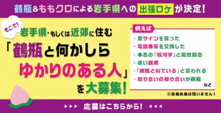 スクリーンショット 2018-05-17 16.00.28