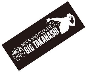 """【エンタメ画像】来週11/3(木・祝)開催『GIG TAKAHASHI』""""物販情報・ファンクラブブース情報"""" 発表!!!「伝説のGIG TAKAHASHI手ぬぐい」が新登場!!!"""