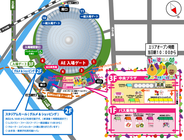 map_osaka