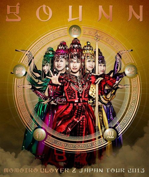 news_large_gounn_live_bd