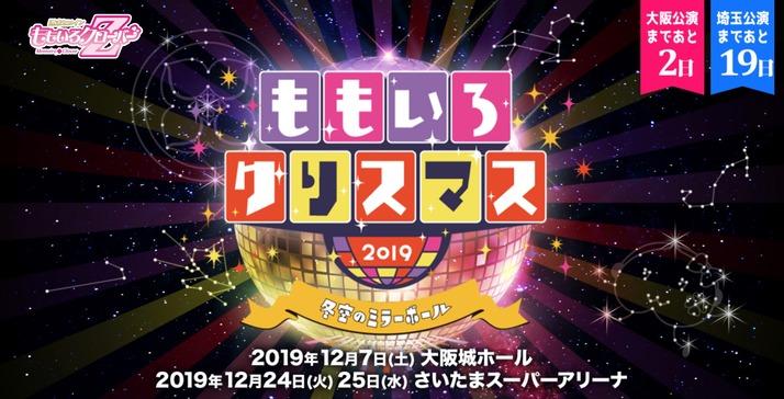 スクリーンショット 2019-12-05 20.44.45