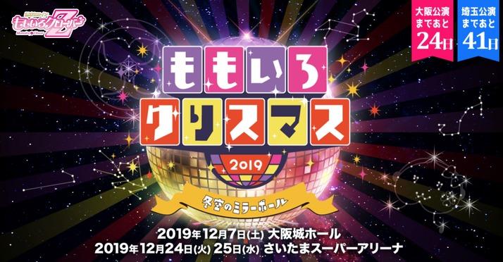 スクリーンショット 2019-11-13 13.05.44
