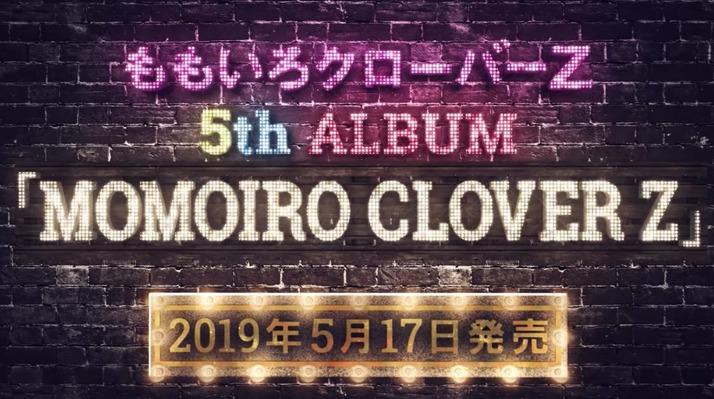 スクリーンショット 2019-03-25 18.13.25