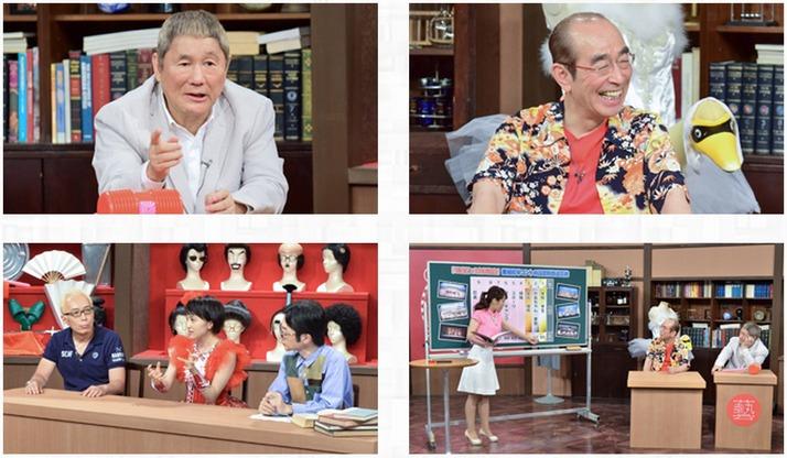 """【エンタメ画像】6/26 NHK-BS ,ミニPR番組『BSプレマップ』で、夏菜子出演7/11放送『たけしの""""これがホントのニッポン芸能史""""』紹介!以降、本放送まで何度か放送"""