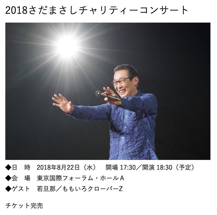 スクリーンショット 2018-07-02 16.21.15