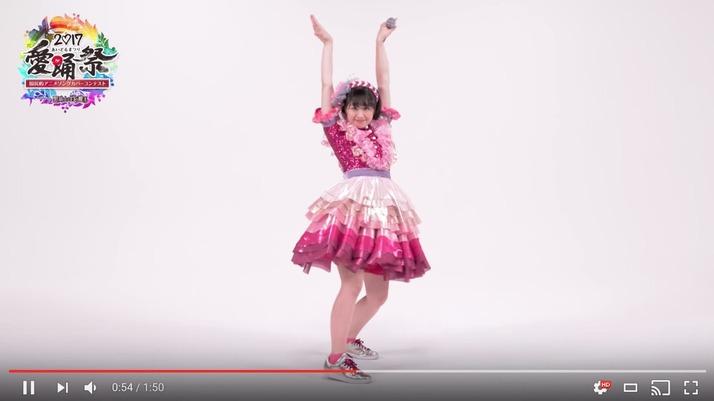 【エンタメ画像】あーりんの『ハニーフラッシュ♡』愛踊祭2017課題曲「キューティーハニー」カバームービー公開!楽曲アレンジはヒャダイン!