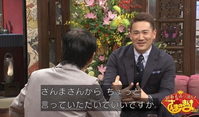 """【エンタメ画像】田中将大『さんまさんから ももクロへ言って頂いていいですか?』さんま『動こうか?(笑)』「さんまのまんまSP」で """"ももクロ話""""!!"""