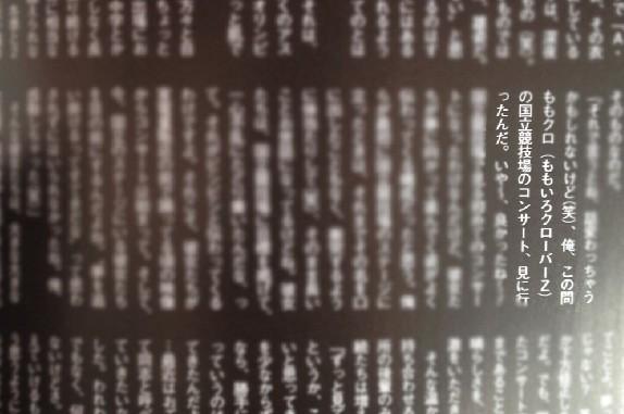東方神起の雑談避難所14222 [無断転載禁止]©2ch.netYouTube動画>7本 ->画像>207枚