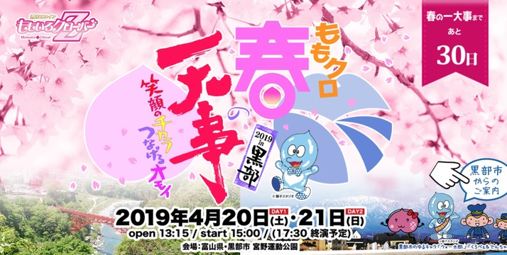 スクリーンショット 2019-03-21 15.30.33