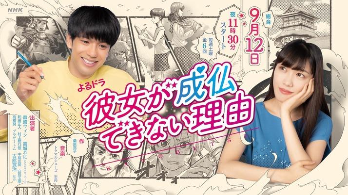 kanobutsu_poster