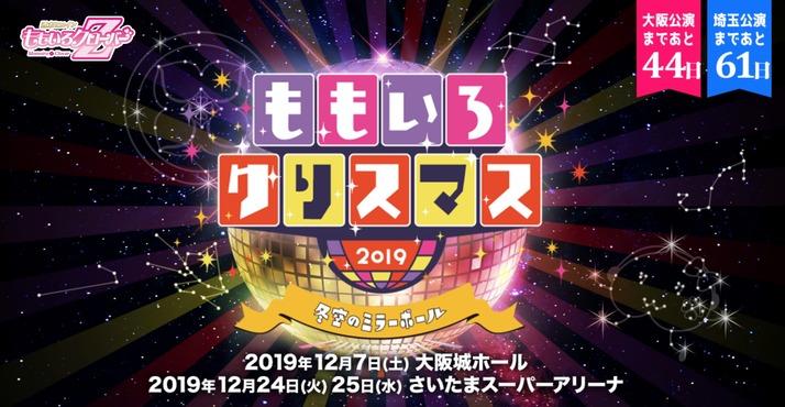 スクリーンショット 2019-10-24 12.50.53