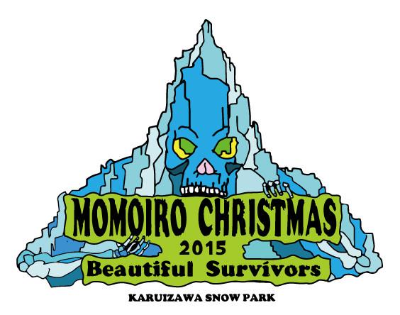 momokuri2015_logo850