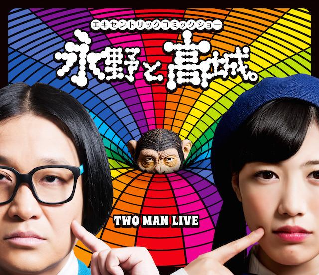 nagano_takagi_BD