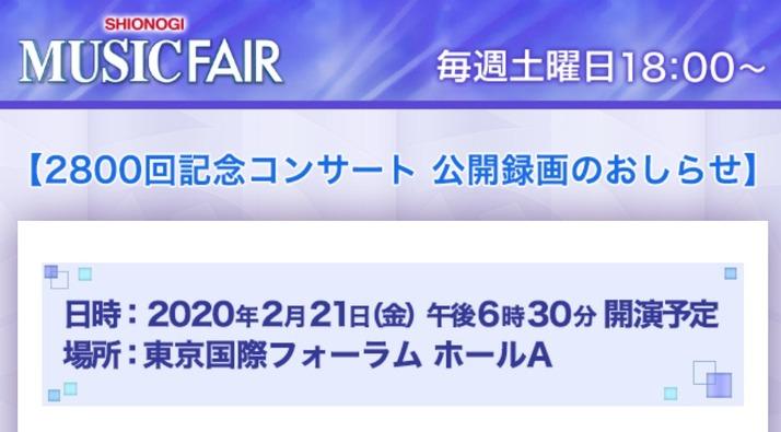 スクリーンショット 2020-01-25 18.34.09