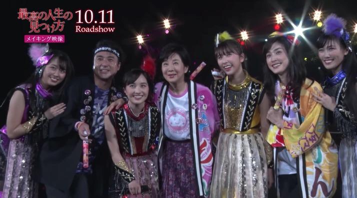 スクリーンショット 2019-10-10 12.12.25