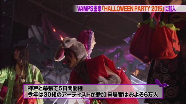 日テレ Halloweenライブのチケットが売れてない模様 [無断転載禁止]©2ch.net->画像>88枚