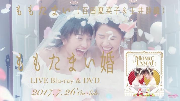 """【エンタメ画像】夏菜子&しおりん『なにこれ〜(照笑)』7/26(水)発売『ももたまい婚』LIVE BD&DVD """"トレーラー映像"""" 公開!!"""