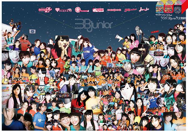 3Bjunior_オリ特ポスター
