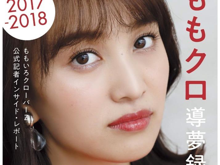 スクリーンショット 2019-12-06 19.46.25