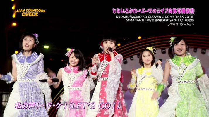 【エンタメ画像】『働き者アイドルNo.1! ももクロのライブ肉体労働讃歌』今朝の「JAPAN COUNTDOWN」で ももクロの話題放送!