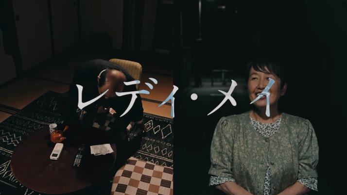 スクリーンショット 2019-05-15 20.01.00