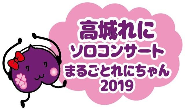 2019-01-29-19-21-24
