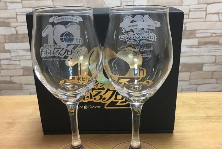 【エンタメ画像】『ももクロ10周年記念ペアグラス』が届きだす★「酒飲みには堪らない一品」「箱が豪華」「ステキな乾杯ができるなぁ〜」