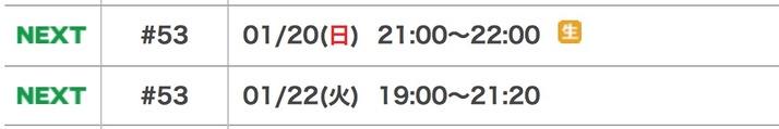 スクリーンショット 2019-01-08 19.51.43