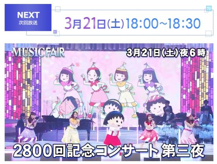スクリーンショット 2020-03-14 18.33.00