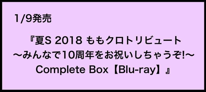 スクリーンショット 2018-11-06 13.33.34
