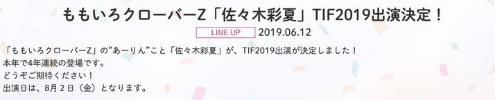 スクリーンショット 2019-06-12 19.00.18
