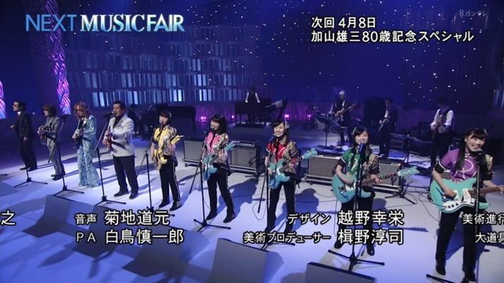 【エンタメ画像】「MUSIC FAIR」予告映像公開!! ももクロ&アルフィー、加山雄三と傘寿記念エレキメドレー !『玉さんは自前のモズライト! 若大将ツインでソロ?パートもありまっせー!』