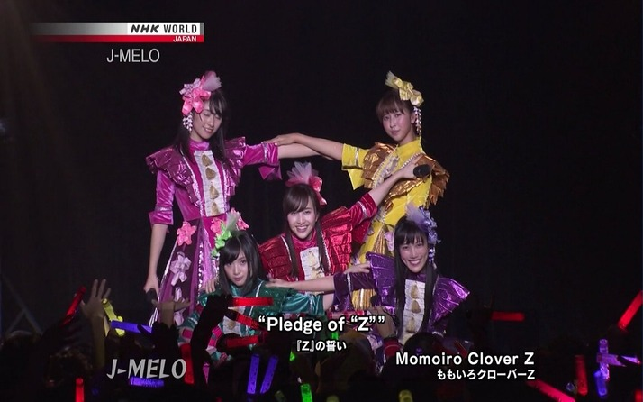 【エンタメ画像】昨夜のNHKワールド『J-meloライブ ももクロ編』放送まとめ!!!「ももクロかっこいい!」「カメラワークが新鮮」「4人になったらどう変わるのかな」