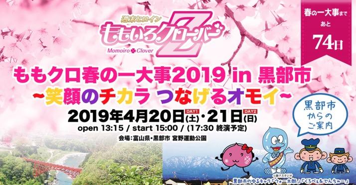 スクリーンショット 2019-02-05 20.12.11